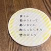 パンとエスプレッソとまちあわせで絶品フレンチトースト!【渋谷】