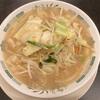 【コスパ飯テロ】日高屋の野菜タンメンうますぎwwwwww