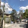 スターバックス 京都宇治平等院表参道店がおしゃれすぎる。