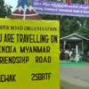 ミャンマーから陸路でインドに行けるのであろうか?