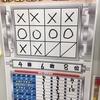 3/4,5 ポケセン店舗対抗戦(ロコン絶対選出WCS2017):公式戦14-2(通算17-4)