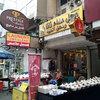 バンコクのアラブ人街(ナナ駅周辺)