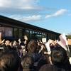 平成最後の一般参賀に行ってみた(待ち時間3時間)