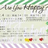 Are You Happy?《嵐》