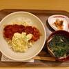 【金沢駅 ランチ】「自家製タルタルのプリプリえびカツ丼」豆餅すゞめ(すずめ)