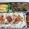 ナスと豚肉の味噌炒め弁当