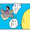 【子育て漫画】小学生 対 幼児!!お父さんは誰のもの?