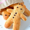 12月6日 サン・ニコラの日の人形お菓子
