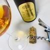 複雑な香りのドイツワイン
