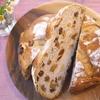 捏ねずに作るふんわりしっとりレーズン胡桃パン