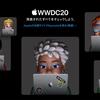 Appleイベント「WWDC 2020」発表まとめ【絵描き中心にピックアップ】