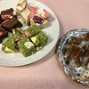 銀座SIX『papabubble パパブブレ』のロッキーロードとヌガー&キャラメル。外国人へのギフトにも最適な可愛いお菓子たち。