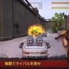 新作スマホゲームのバトルカー装甲と武装が配信開始!
