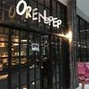 """リッポーチカランにある イタリアンレストラン """" PEPeNERO """" で晩飯を喰らう"""
