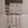 豊田市駅から美術館まで タクシーではどうでしょう。ワンメーター600円か少々。