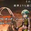 2月発売ゲームタイトル3本・レビュー