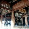 厳島神社/豊国神社(千畳閣)