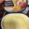 ロッテ:ジェラートマイスター安納芋