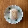 一目置かれる東京手土産 銀座の老舗和菓子店『空也(くうや)』※予約必須