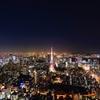 地方→東京転職のアプローチ