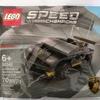 レゴの小さなランボルギーニ! LEGO 30342 レビュー