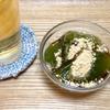 【糖質制限レシピ】サイリウム(オオバコ)で作るわらび餅風ひんやりスイーツ!
