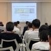 「5Gと8Kと北海道」 〜東京会議北海道の講演にて〜
