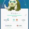 【ポケモンGO】コミュニティデイ報告【2019年2月】ウリムー。うり畑。
