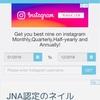 【諸事】Instagram 今年1番多く❤️マーク(いいね!)を頂いた9枚を選ぶ「ベストナイン」をやってみた話し