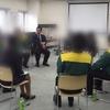 研修初回の狙い - 若手社員キャリア研修①