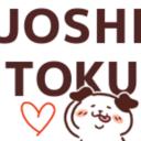 JoshiTOKU -はてな版- 30代ファッションコーデとお金の記録