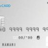 ポイントサイトの高額還元祭りで入会したAirカードが到着しました!