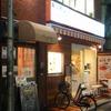 キッチンABC@池袋 デミチーズハンバーグ+とりかつ