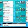 【剣盾ダブルS6】 トゲキッスジュラルドン+バンバドロ 【最終23位、レート2009】