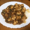 麻婆豆腐を夕食に決定 今日はガッツで家事を行う