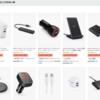 AmazonサイバーマンデーでAnkerの70製品以上が最大45%OFFとなる特選タイムセール