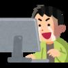 「ネットでビジネス」をしているはずの澤田は、結局体力で勝負している現実