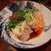 麺や庄の(市ヶ谷)