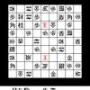 詰将棋迷路:問題8