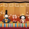 今日は雛祭り(^∀^)