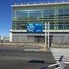 【保存版】羽田空港から徒歩で品川まで行ってみた Jogging guide between Shinagawa station and Haneda airport