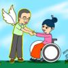 障害者問題総合誌「そよ風のように街に出よう」終刊のお知らせ。