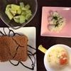 お野菜からの離乳食  [293日目玄米パントースト]