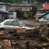 気候クライシス~IPCC特別報告書からの警告~