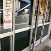 愛媛県の新居浜には時が止まっているビデオ屋がある!?「新潮堂ブックセンター」