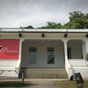 ギルマンバラックス(GILLMAN BARRACKS) へのアクセス シンガポールで現代アートを楽しみたいならここ!