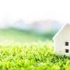 自分の住む家を選ぶ基準