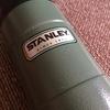 漏れない!剥がれない!ビジネスマンにオススメの水筒 STANLEY ワンハンドマグ