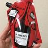 JP.CHENETのお気に入りお手軽なパックワイン