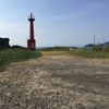 高知県の柏島に行ってきました
